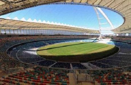 Ya están los 16 clasificados para la Copa África 2013